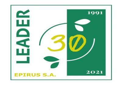 Τοπικό Πρόγραμμα (CLLD LEADER) 2014-2020
